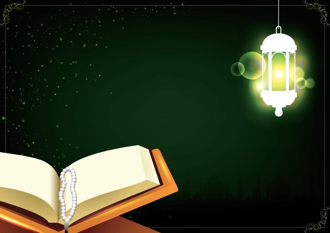 sedekah di bulan ramadhan